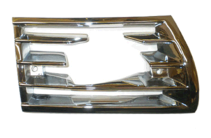 HORN GRILLE